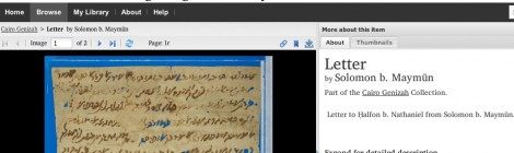 Screenshot of Genizah document at Cambridge University Digital Library.