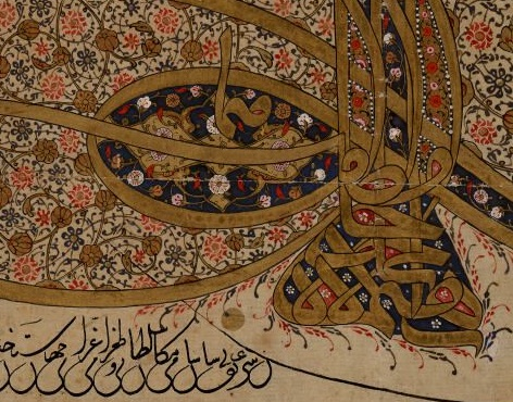 Detail of the Ottoman Ahdname of 1050/1641 (n. 1470, Miscellenea documenti turchi).