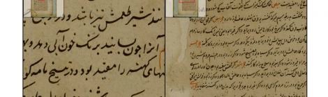 A manuscript from UCLAs Minasian Collection