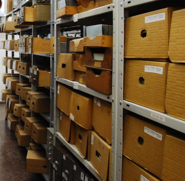 Central Zionist Archive 2
