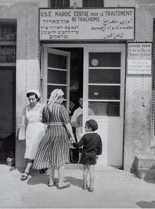 An OSE trachoma treatent center in Casablanca c. 1954