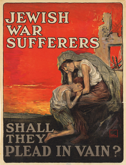 A JDC poster from the First World War