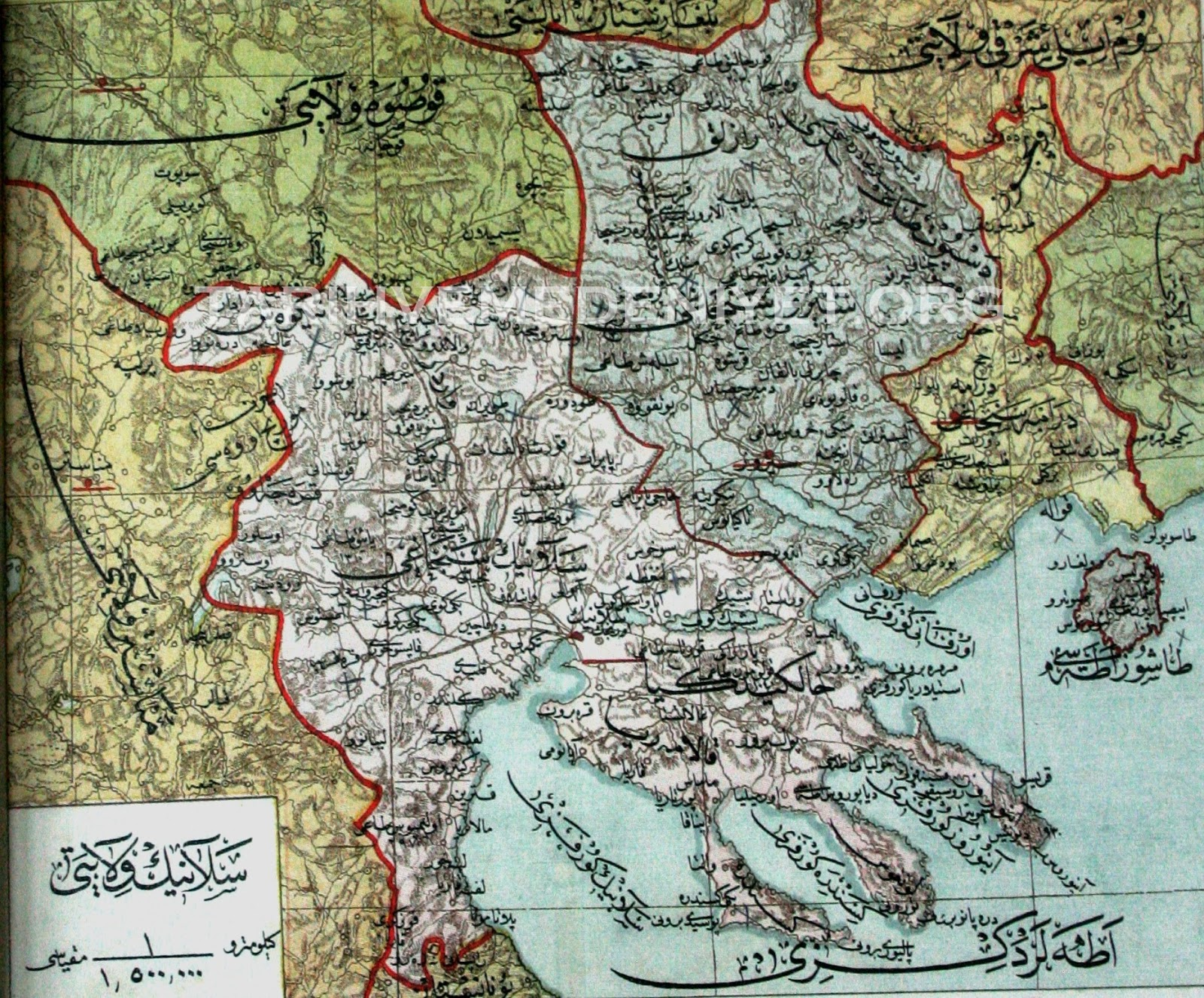 Historical Archive Of Macedonia Thessaloniki Hazine 2nd Judicial Circuit Society Maps Ottoman Map The Province Selanik