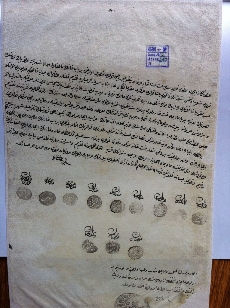 An Ottoman document from NBKM
