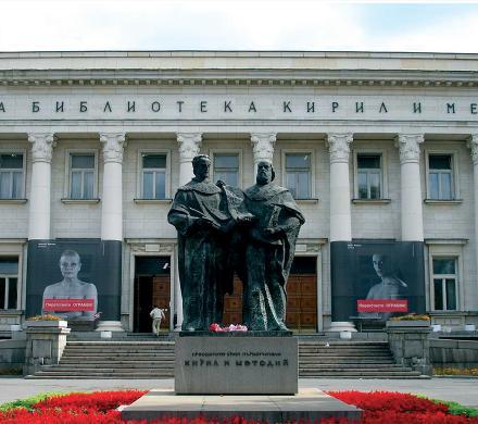 The founders of the Cyrillic script and namesake's of the library.