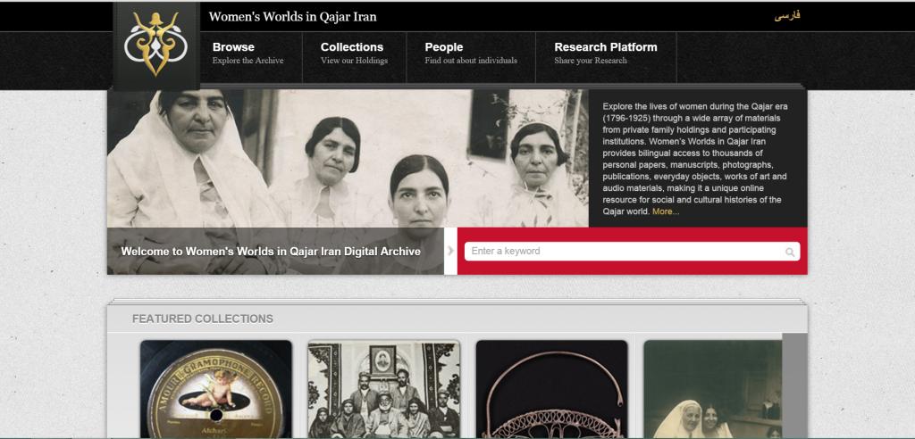 qajar women screenshot