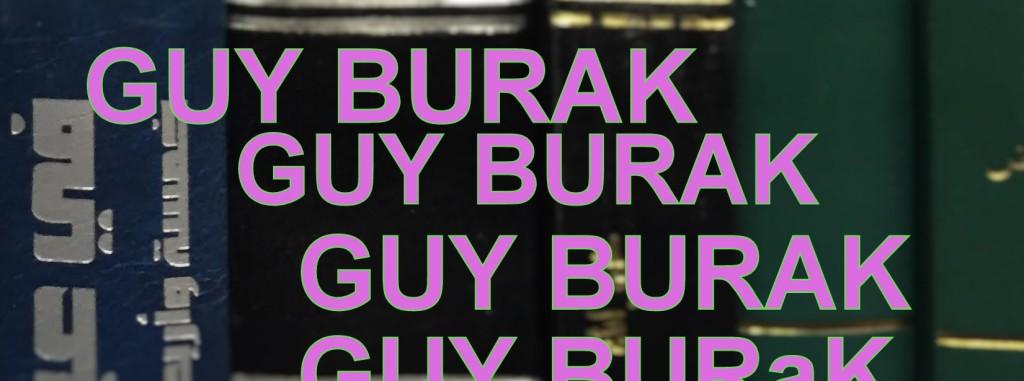 guy burak (2)-002