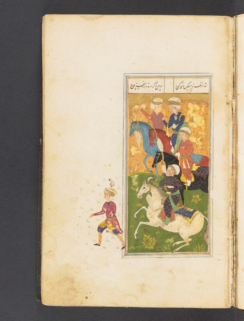 Dr Kelly Tuttle and Manuscripts of the Muslim World - HAZINE